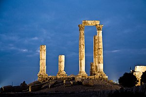 Temple of Hercules (Amman) - Temple of Hercules at the Amman Citadel