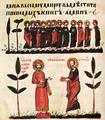 Tetraevangelia of Ivan Alexander 06.png