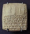 Text of Law in Akkadian by King Niqmepa with dynastic seal Ras Shamra Louvre Museum.jpg