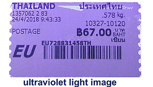 Thailand stamp type PO4p2 UV upright.JPG