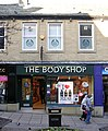 The Body Shop - Woolshops - geograph.org.uk - 1576842.jpg