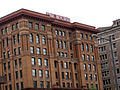 The Bourse Building.JPG