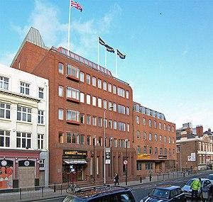 The Comet Building, George Street, Hull - geograph.org.uk - 628474.jpg