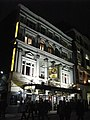 The Duke of York's Theatre, St. Martin's Lane, WC2 - geograph.org.uk - 1276806.jpg