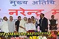 The Prime Minister, Shri Narendra Modi with Divyang at Samajik Adhikarita Shivir, in Navsari, Gujarat (3).jpg