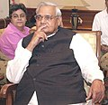 The Prime Minister Shri Atal Bihari Vajpayee in pensive mood while watching the 5th One Day International between India and Pakistan, which India won by 40 runs ( and claimed the series 3-2), in New Delhi on March 24, 2004.jpg