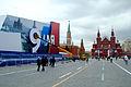 The Red Square (Красная площадь) (5873220702).jpg