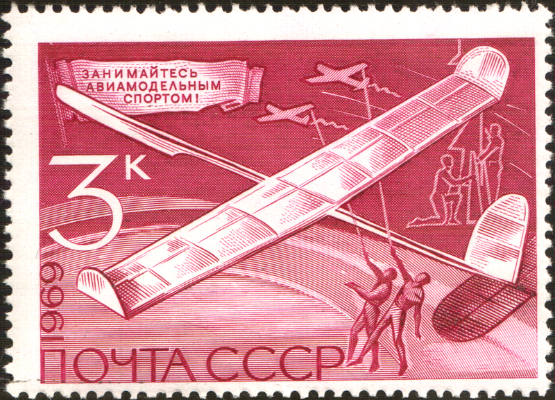 File:The Soviet Union 1969 CPA 3837 stamp (Model Aircraft).png