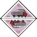 The Soviet Union 1971 CPA 4002 stamp (Volga GAZ-24 Automobile) tete-beche.jpg