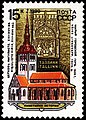 The Soviet Union 1990 CPA 6236 stamp (St. Nicholas Church. Tallinn, Estonia) small resolution.jpg