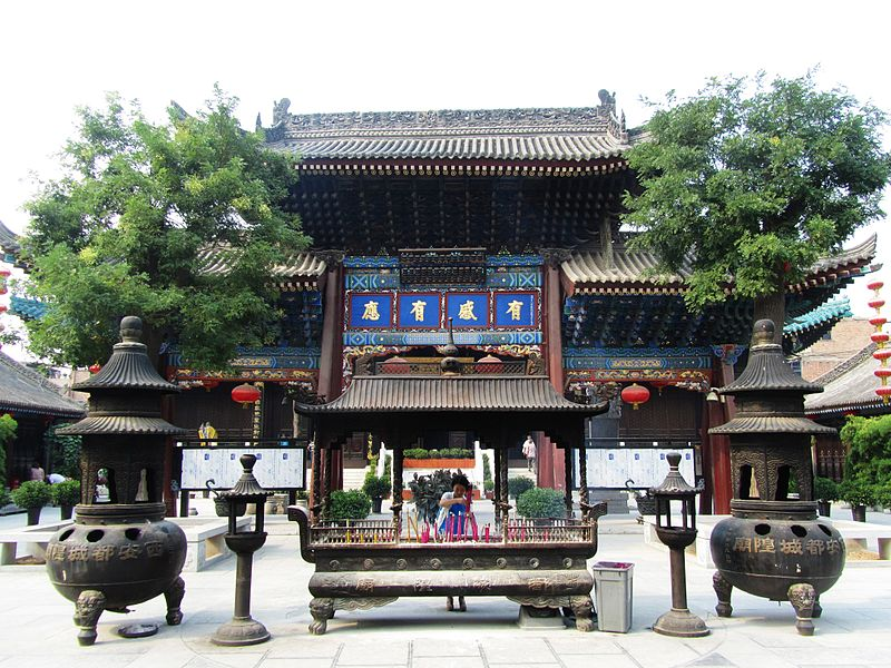 The Temple of the Town Deity in Xi%27an 13 2013-09.jpg