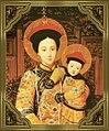 The Virgin of Peking.jpg