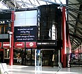 The White Star, Lime Street Station.jpg