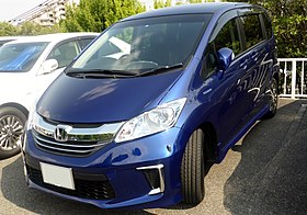 The frontview of Honda FREED Hybrid (GP3).JPG
