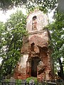 The ruins of the bell tower at Gurievsk cemetery 1.JPG