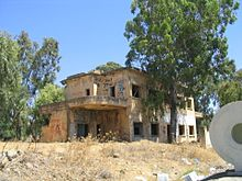 The upper custom house in the Golan Heights.jpg