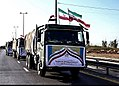 Thousands of tons of Iranian aid to the people of Deir-Al-Zor (2).jpg