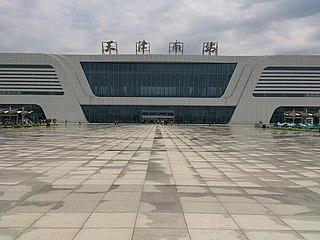 Tianjin South railway station station in China