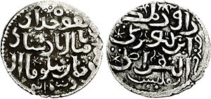ISLAMIC, Mongols. Great Khans. Möngke. AH 649-...