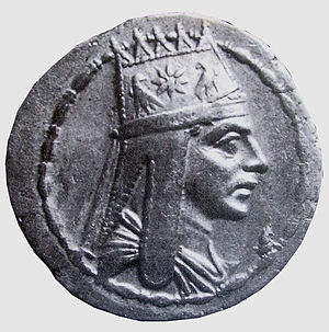 Tigranes the Great - Image: Tigran Mets