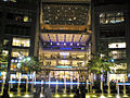 Time Warner Center by David Shankbone.jpg