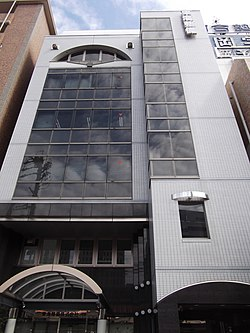 Tokai Seibi Co., Ltd. Headquarter Building 1.JPG