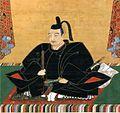 Tokugawa Ieshige Hase-dera.jpg