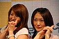 Tokyo Game Show 2008 (2931853728).jpg