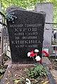 Tomb of Kurosh.jpg