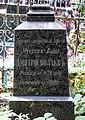 Tombstone of Dmitriy Volchev in Odessa.jpg