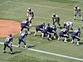 Toronto Argonauts vs Winnipeg Blue Bombers 2009 1.jpg