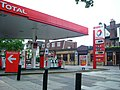 Total filling station, W4 - geograph.org.uk - 880942.jpg