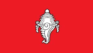 Vanji bhoomi - Flag of the Kingdom of Travancore