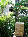 Tropical garden (2941410286).jpg