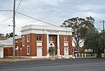 Trundle War Memorial School of Arts Hall 001.JPG