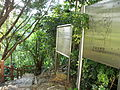 Tsing Yi Nature Trails.JPG