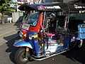 TukTuk in Japan.JPG
