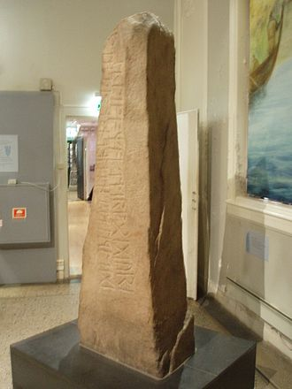 Museum of Cultural History, Oslo - Image: Tune stone II