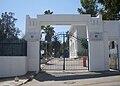 Tunis ENA.jpg