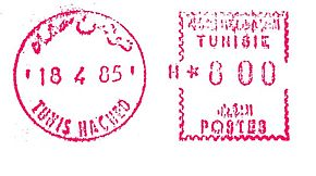 Tunisia stamp type PO5.jpg