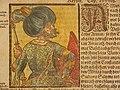 Turkish kaisars, 2 (1600) detail 1.jpg