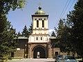 Turnul Clopotniţă - vedere dinspre intrare.jpg