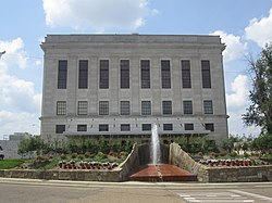 U.S. Courthouse in Texarkana IMG 6360.jpg