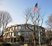 List of diplomatic missions of the United States - Wikipedia