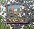 UK Bozeat-2.jpg