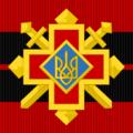 UPA-Zaslugy1.png