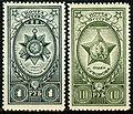 USSR 768-769.jpg