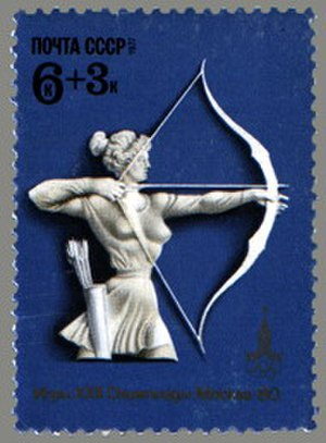 Archery at the 1980 Summer Olympics - 1977 USSR commemorative stamp issued for the event