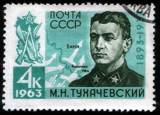 Political repression in the Soviet Union - Mikhail Tukhachevsky convicted in the Trial of Red Army Generals in 1937