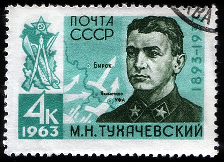 "Mikhail Tukhachevsky and other generals convicted in the Trial of Red Army Generals in 1937 were declared innocent (""rehabilitated"") in 1957. USSR stamp M.Tukhachevsky 1963 4k.jpg"